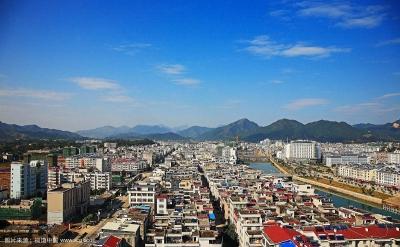 中国韶关·善美之城·城市形象名片