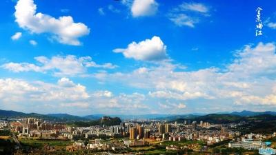 我市参加桂粤湘古道文化旅游联盟联席会议