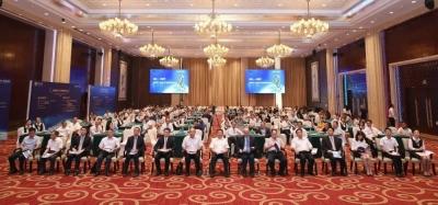 中银企业融资服务活动走进韶关,40家企业现场达成授信合作!