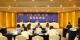 首届韶商大会新闻发布会在广州举行!这些消息值得关注...