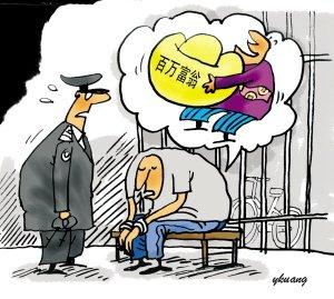 """一对父子因吸毒致倾家荡产  民警""""守株待毒""""将其抓获"""