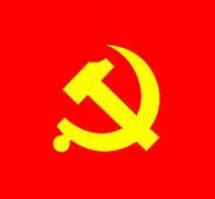 南雄市纪委监委开展主题教育研讨活动  聆听红色党史 探寻革命初心
