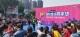 2019武江区警民互动嘉年华拉近警民距离  让市民认知理解警务工作