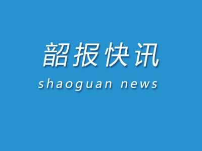 关于2019年徒步丹霞活动当日公交线路班次临时调整的通告
