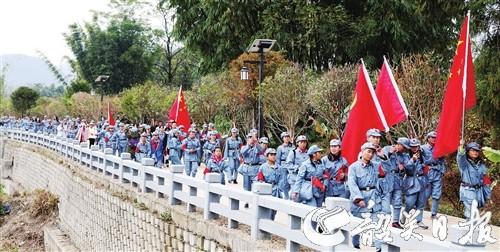 乳源举办第二届西京古道千人徒步行活动