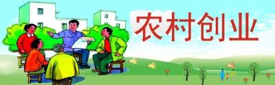 始兴县在落实精准帮扶、发展产业脱贫、带动消费扶贫中践行初心和使命