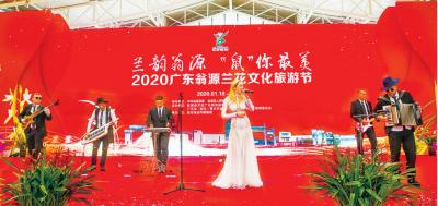 2020广东翁源兰花文化旅游节看点多多春节到翁源来赏花