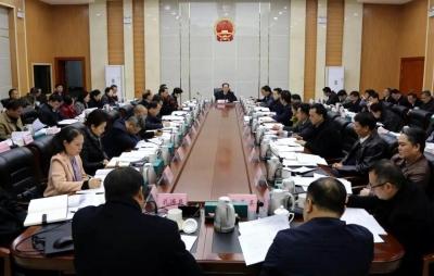 市政府召开2020年第一次全体会议 奋力推动韶关高质量发展