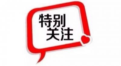 """潮州市按下复工复产""""快捷键"""" 重大项目全部复工 总投资超1000亿元"""