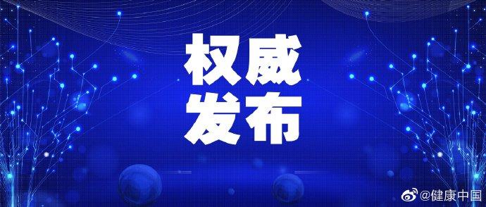 马兴瑞主持召开省政府常务会议 大力促进信息消费升级
