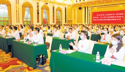市政协十二届四次会议闭幕  李红军王瑞军出席 通过大会决议