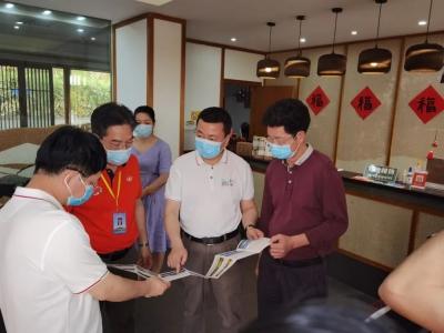 刘启宇到仁化督导检查旅游景区疫情防控和安全生产工作