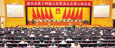 市十四届人大六次会议开幕  李红军主持 王瑞军作政府工作报告