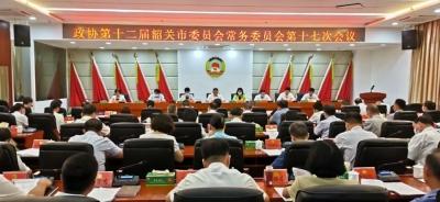 市政协十二届第十七次常委会会议召开