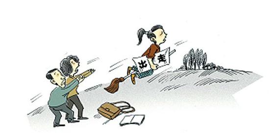 两少女离家出走见网友民警迅速集结 安全接到女孩