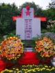 乳源大桥镇:村民捐款修建红军路遗址纪念碑