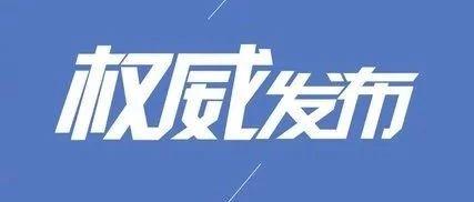习近平在中央政治局第二十一次集体学习时强调:贯彻落实好新时代党的组织路线 不断把党建设得更加坚强有力
