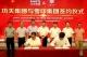 广州知名企业与我市企业联手建设配餐项目保障市民饮食健康安全