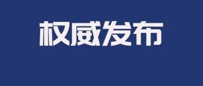 全省退役军人工作暨省双拥模范命名表彰大会在广州举行李希马兴瑞姚永良等出席有关活动