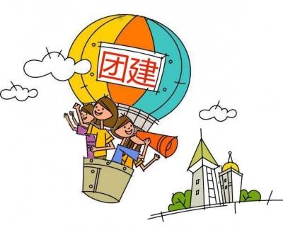 东莞市清溪镇扶贫工作队开展团建活动 凝心聚力促脱贫攻坚
