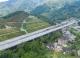 韶新高速松山隧道完成最后一爆作业广东在建最长高速公路隧道全线贯通