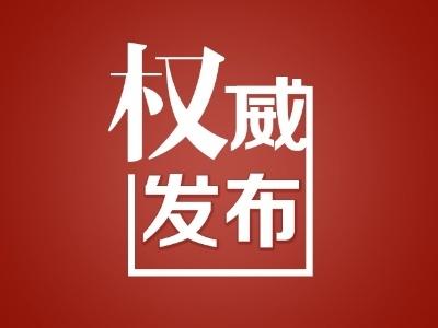 黄宁生来韶调研脱贫攻坚和乡村振兴工作 推动脱贫攻坚与乡村振兴有机衔接