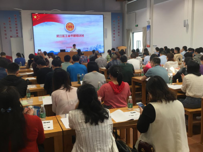 武江区总工会举办培训班 搭建禁毒工作学习交流平台