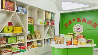 广东省首家农村产权交易中心在南雄成立 深化产权制度改革 推进现代农业发展