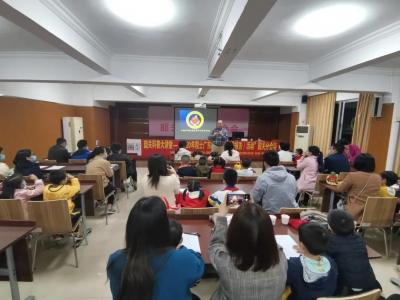 韶关科普大讲堂在市妇联举行 激发孩子爱科学学科学的兴趣热情