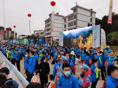 """【第一发布】第十三届""""农行杯""""穿越丹霞山50公里徒步赛即将开赛"""
