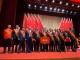 2020年广东省劳动模范先进工作者和先进集体表彰大会在广州举行我市12人5集体获表彰