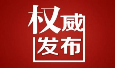 """建强舆论阵地 彰显""""新闻力量""""——记我市县级融媒体中心建设工作"""