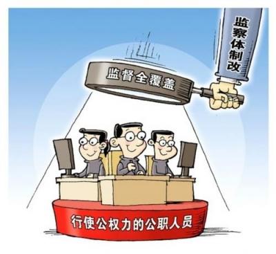 """翁源县纪委监委""""四管齐下""""锻造纪检监察干部队伍"""