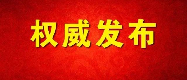 省十三届人大四次会议明日开幕韶关代表团抵穗参加省人代会