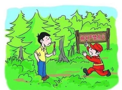 """马坝镇联防联控""""抱团""""防火筑起森林防火安全屏障"""
