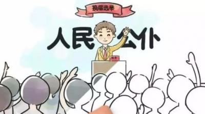 """曲江区纪委监委打好""""组合拳""""为村级组织换届保驾护航"""
