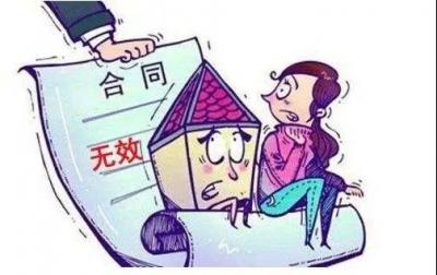 20年前的购房协议被判无效买卖农村房屋需谨慎