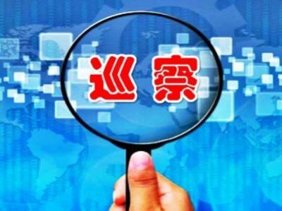 仁化县开展专项巡察营造风清气正换届环境