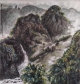 国画《粤北茶山》