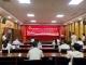 市税务局与邮储银行韶关市分行签署合作协议
